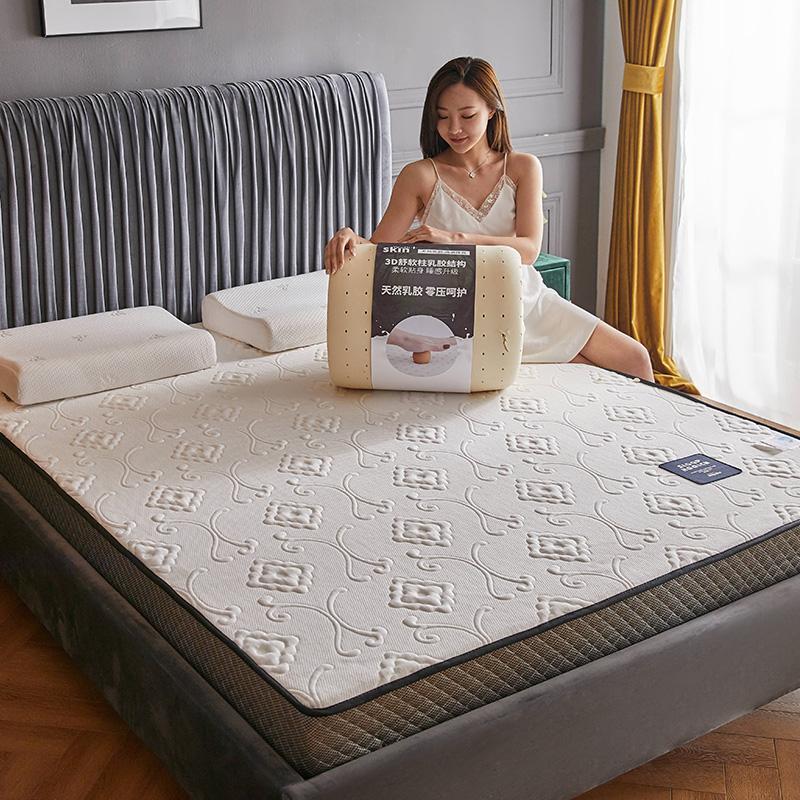 2020新款浮雕针织棉乳胶功能床垫K02-08
