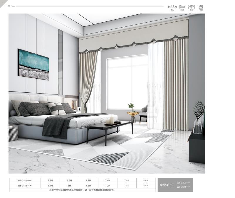 简约现代北欧纯色提花高精密客厅窗帘WS-18
