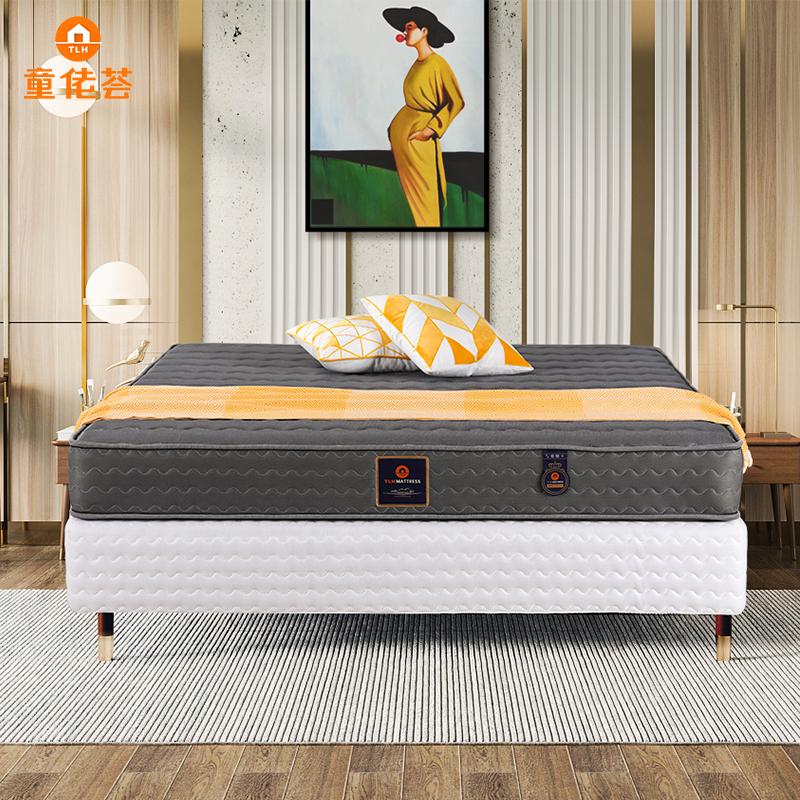 新款3D面料高碳钢弹簧纯天然乳胶床垫TM005