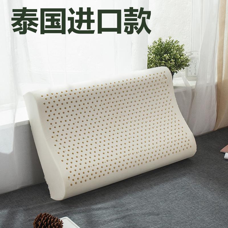 天然橡胶护颈椎助睡眠成人乳胶枕 枕芯 枕头