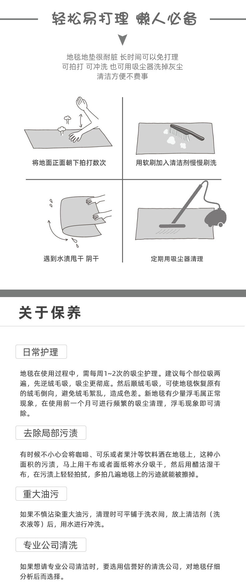 切片9.jpg