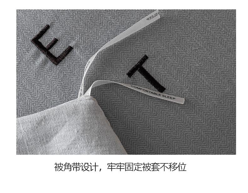 奥德丽-高级灰_12.jpg
