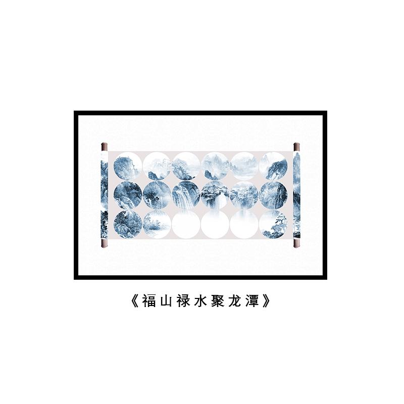 新款挂画-青瓷山水